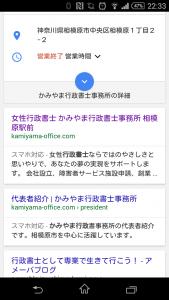 Screenshot_2015-09-30-22-33-45